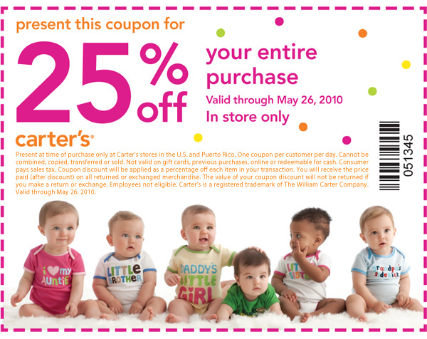 Osh kosh coupons printable